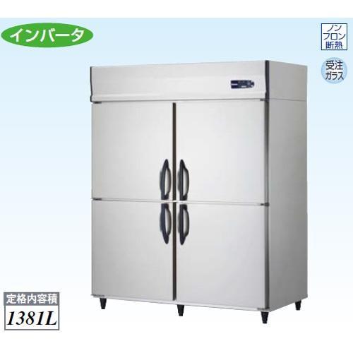 大和冷機 業務用 縦型冷蔵庫 521CD-EC W1500×D800×H1905(mm) 新品・送料無料・代引不可