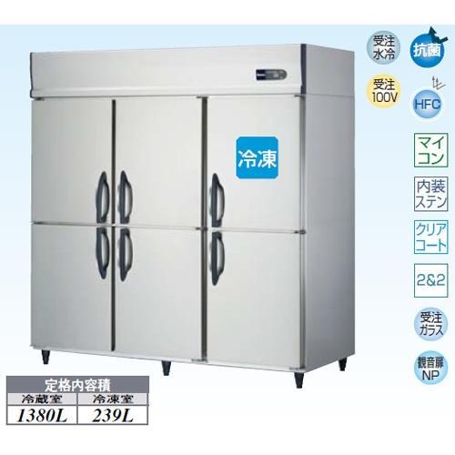 大和冷機 業務用 縦型冷凍冷蔵庫 683S1-R W1800×D800×H1905(mm) 新品・送料無料・代引不可