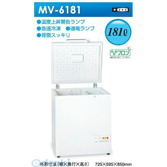 冷凍ストッカー 三ツ星貿易 エクセレント MV-6181