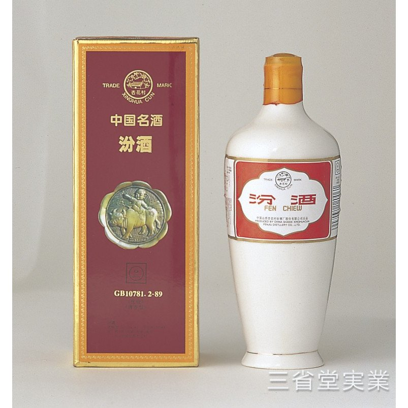 汾酒 フェンシュ 53度  500ml×12本 SK0061