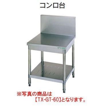 コンロ台 タニコー TX-GT-90 W900*D600*H650
