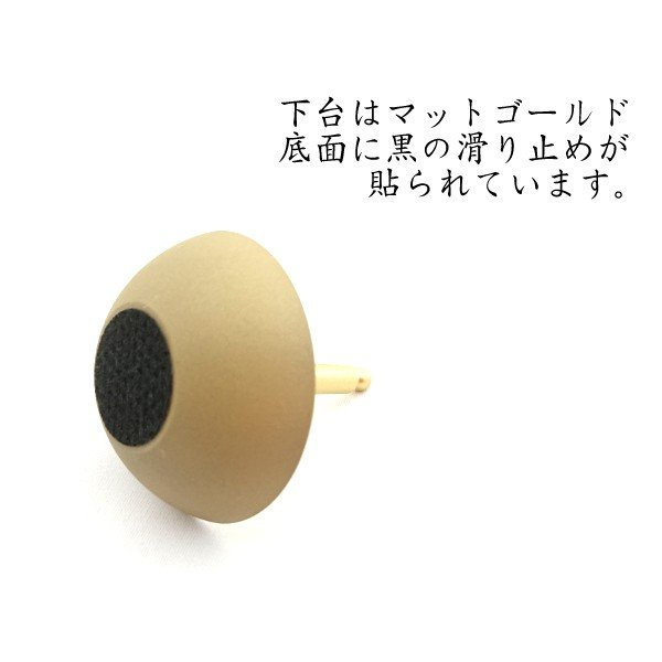 たまゆらりん モダン仏具 おりん ドーム型 台付 レビュー記入でおまけつき|sanshido-honten|03