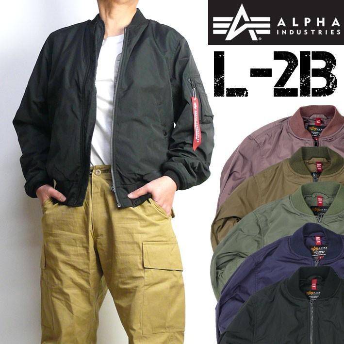 ALPHA アルファ L-2B フライトジャケット ボンディング L2B MA-1 ライト 春物 ミリタリージャケット メンズ アウター TA1450 sanshin