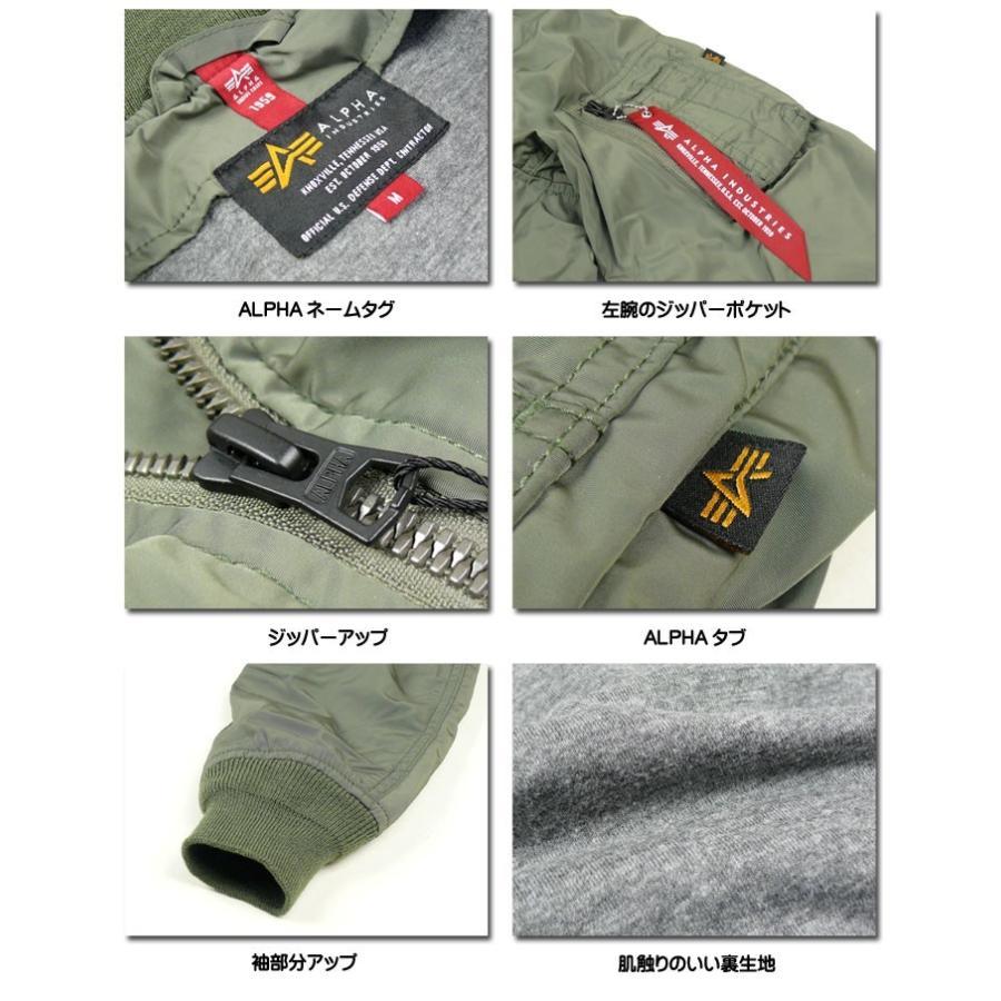 ALPHA アルファ L-2B フライトジャケット ボンディング L2B MA-1 ライト 春物 ミリタリージャケット メンズ アウター TA1450 sanshin 13