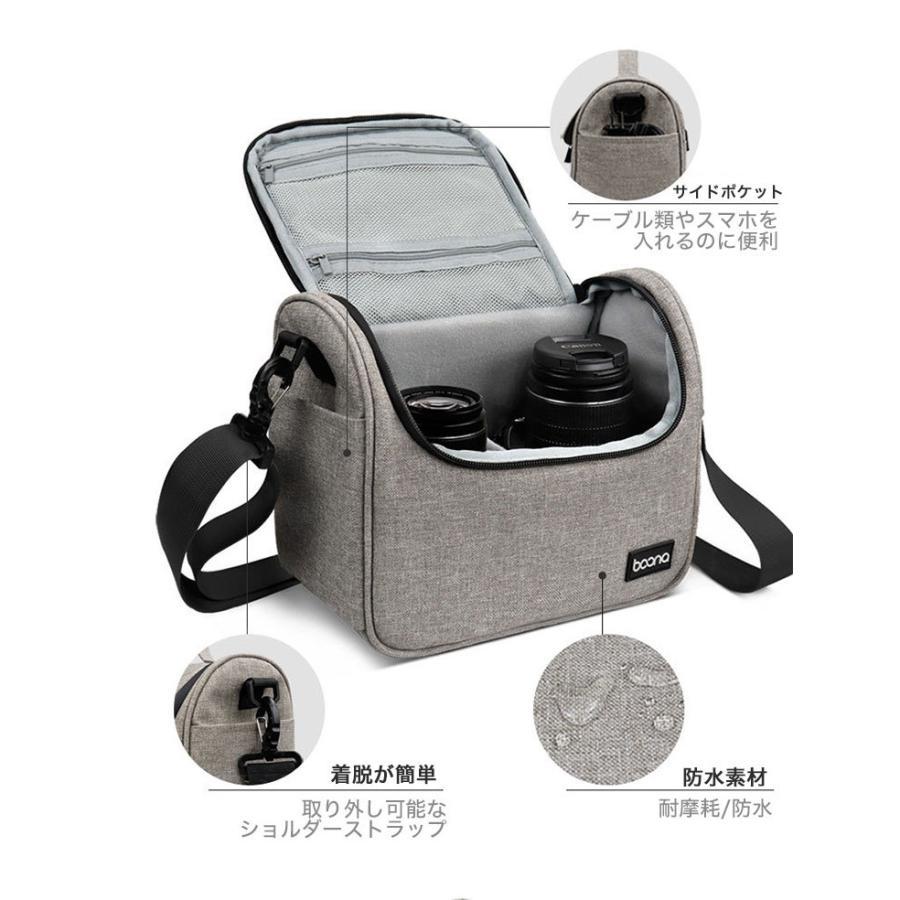 カメラバッグ 一眼レフ バッグ ショルダー カメラケース レンズ収納 おしゃれ sansuiya 04