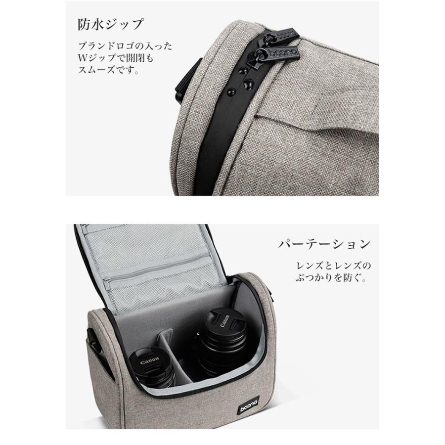 カメラバッグ 一眼レフ バッグ ショルダー カメラケース レンズ収納 おしゃれ sansuiya 08