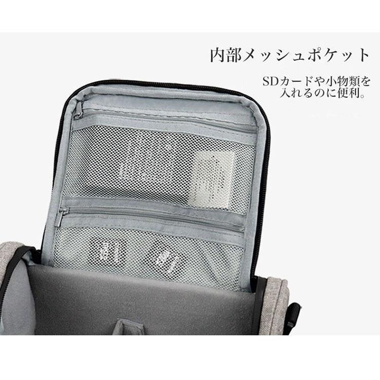 カメラバッグ 一眼レフ バッグ ショルダー カメラケース レンズ収納 おしゃれ sansuiya 09