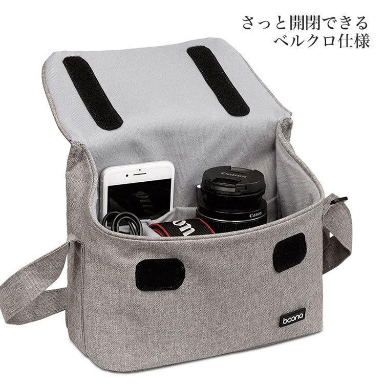 カメラバッグ 一眼レフ バッグ ショルダー カメラケース レンズ収納 おしゃれ|sansuiya|06