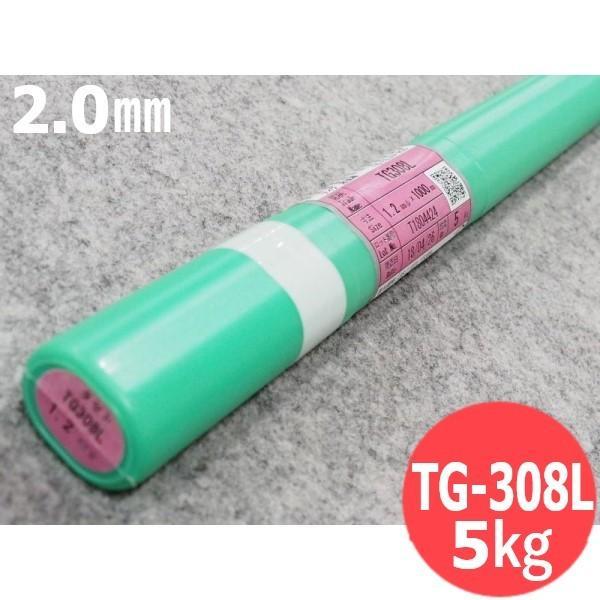 ステンレスTIG溶接棒 2.0mm 5kg タセト / TG-308L