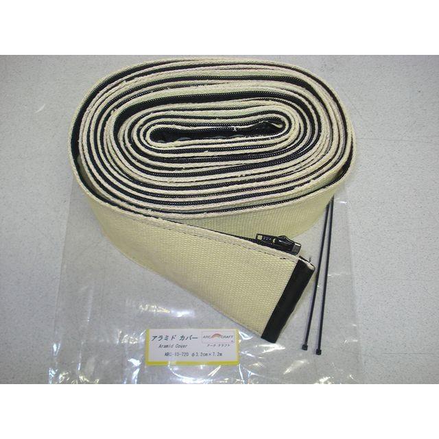 耐熱ケーブルカバー空冷トーチ用 / ARC-8-720 (#36692)