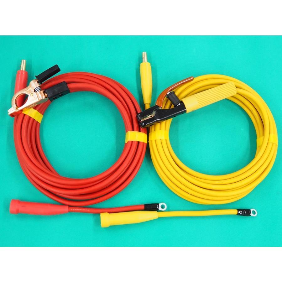 カラー溶接ケーブルセット・メスジョイント付 / 黄色ホルダー30M 赤色アース 20M