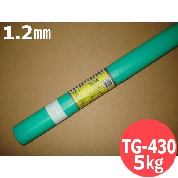 ステンレスTIG溶接棒 5kg タセト / TG-430