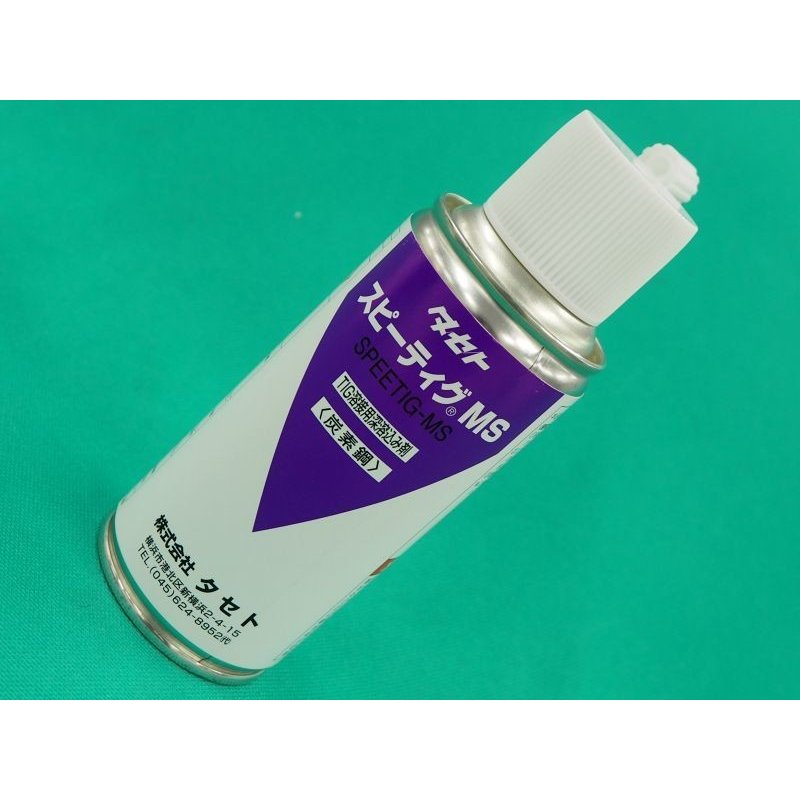 TIG溶接用深溶込み剤 スピーティグ / SPEETIG MS (#28087)
