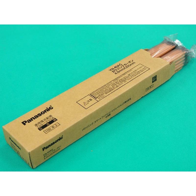 Panasonic交流用ガウジングカーボン / YN-40AG 4.0 mm 100本入