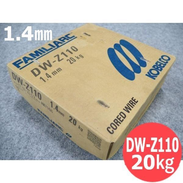 マグ材料(フラックス入りワイヤ) DW-Z110 1.4mm-20kg / 神戸製鋼所