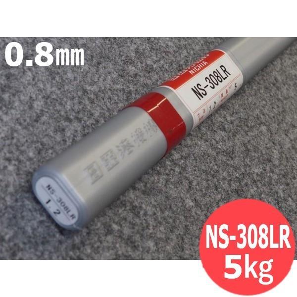 ステンレス鋼(ティグ材料)NS-308LR 0.8mm 5kg 日亜溶接棒 ニツコー熔材工業