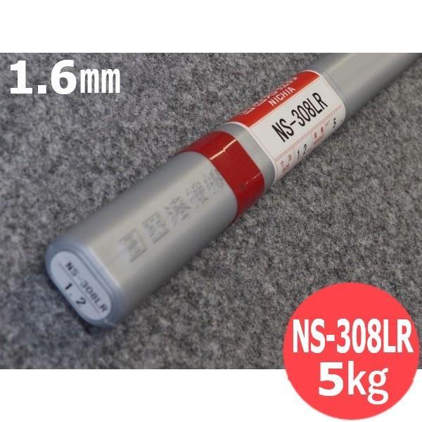 ステンレス鋼(ティグ材料)NS-308LR 1.6mm 5kg 日亜溶接棒 ニツコー熔材工業