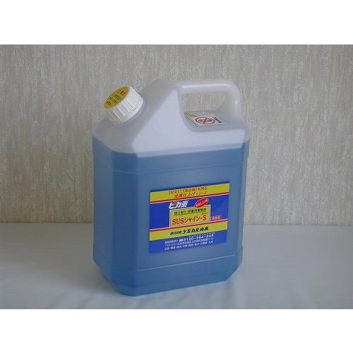 ピカ素 #SUSシャインS(スーパー)(弱酸性電解液) 4L / ケミカル山本