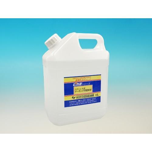 マーキング用電解液(中性塩電解液) 1L / ケミカル山本
