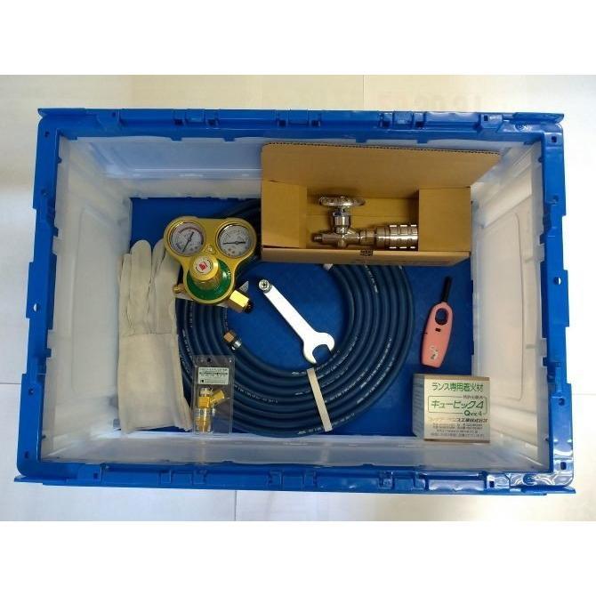 スーパーランス溶断キット ホルダーFL-10ファイアーランス工業