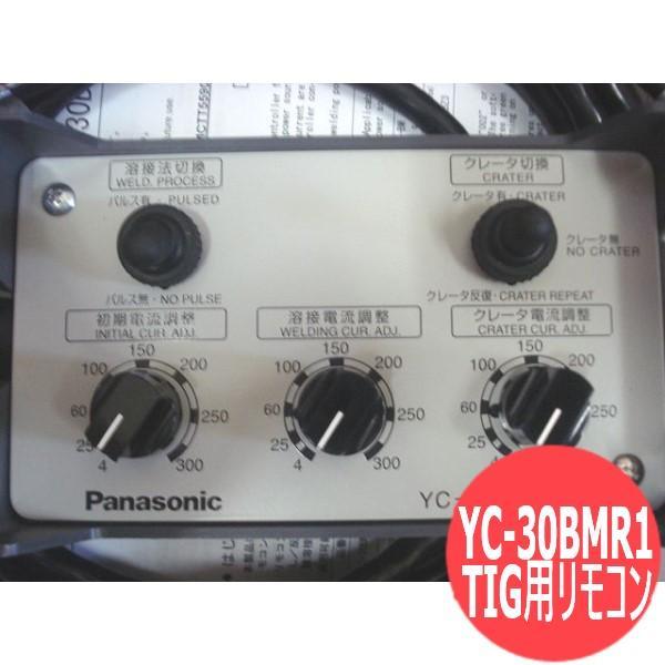 Panasonic フルデジタルTIG用リモコン / YC-30BMR1