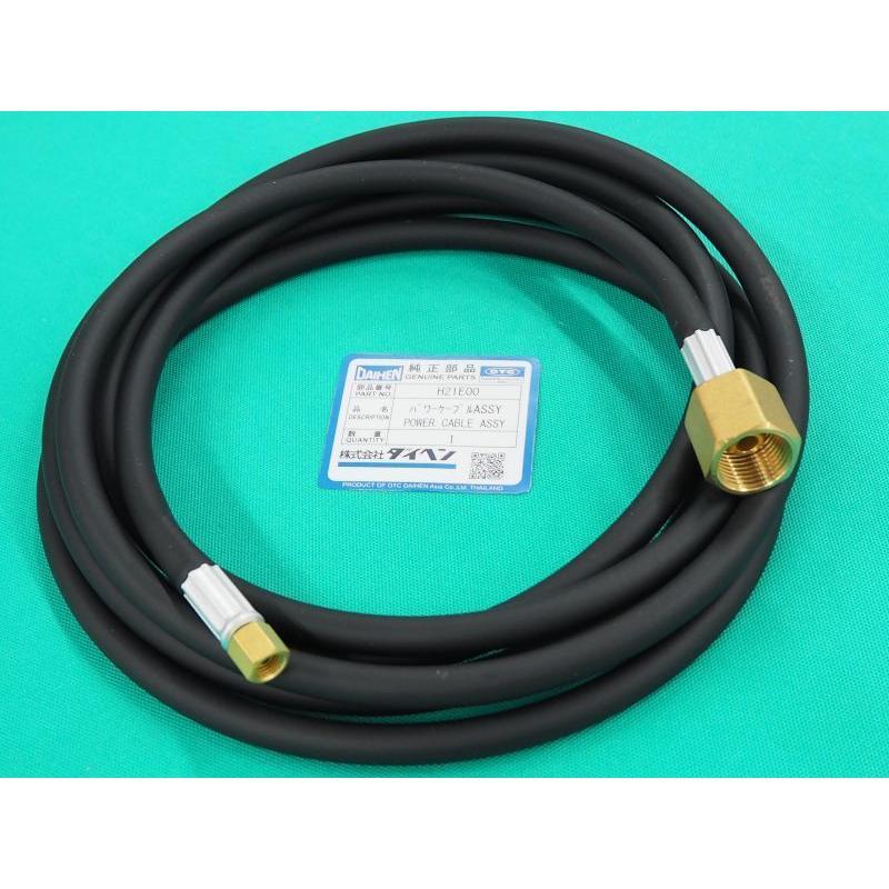 ダイヘン純正 AW-18用冷却ケーブル(水冷パワーケーブル) 8M / H223E00 (#35987)