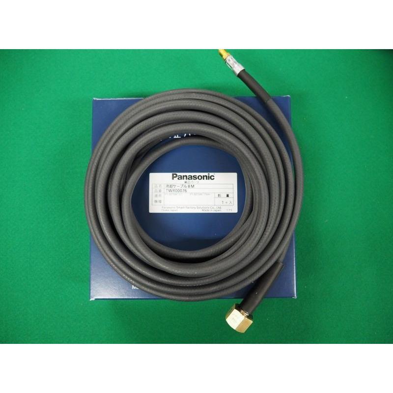 Panasonic純正YT-30TSW2/C1用冷却ケーブル (水冷パワーケーブル) / 8M (#38282)