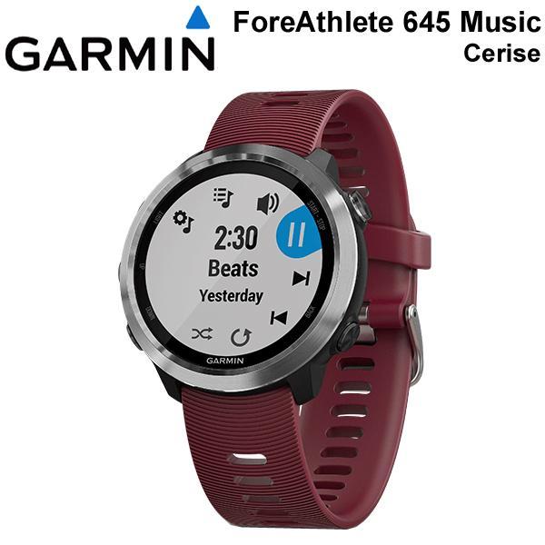 ForeAthlete645 Music Cerise フォアアスリート645 ミュージック FA645Music 010-01863-D1 GARMIN (ガーミン)