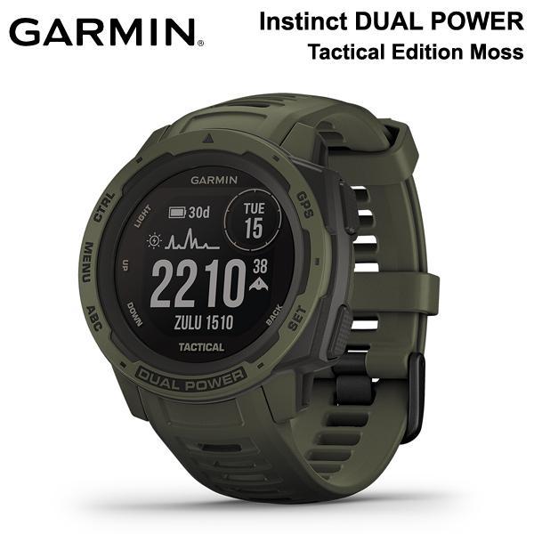 010-02293-48 GARMIN ガーミン Instinct DUAL POWER TACTICAL Edition Moss インスティンクト デュアルパワー タクティカルディション モス