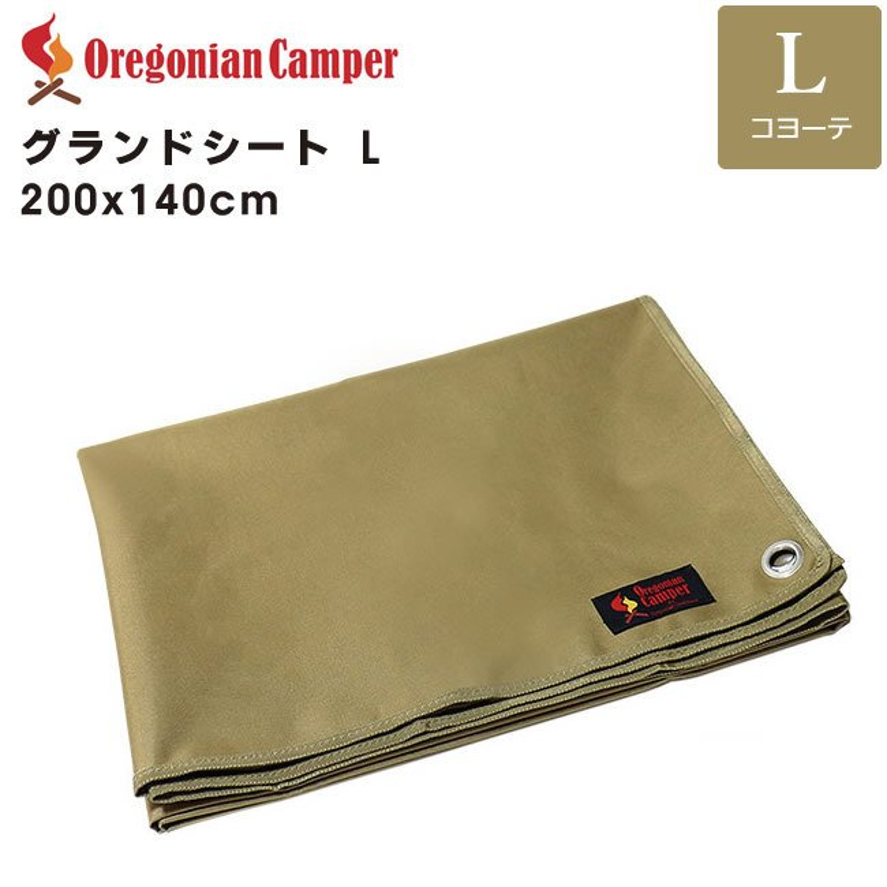 Oregonian Camper オレゴニアンキャンパー グランドシート Lサイズ 200x140cm Coyote コヨーテ レジャーシート アウトドア キャンプ BBQ 4562113246783
