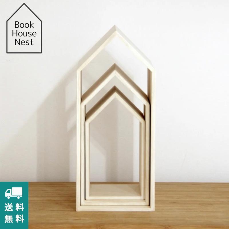 増田桐箱店 Book House Nest ブックハウスネスト 本の家 桐のブックエンド 大中小3個セット 本立て ブックエンド ブックスタンド 本棚 収納 BOOKHOUSENEST