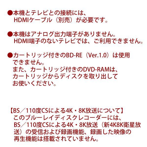 おうちクラウドDIGA(ディーガ) 500GB HDD搭載 ブルーレイレコーダー 2チューナー DMR-2W50 Panasonic (パナソニック)|santecdirect|11