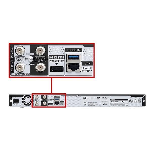おうちクラウドDIGA(ディーガ) 500GB HDD搭載 ブルーレイレコーダー 2チューナー DMR-2W50 Panasonic (パナソニック)|santecdirect|09