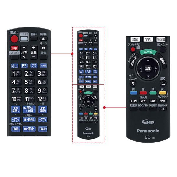 おうちクラウドDIGA(ディーガ) 500GB HDD搭載 ブルーレイレコーダー 2チューナー DMR-2W50 Panasonic (パナソニック)|santecdirect|10
