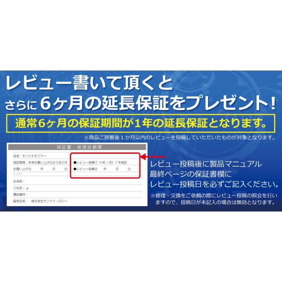 【送料無料】13.3インチモバイルモニター FullHD スタンド一体型 ポータブルディスプレイ 軽量 薄型 hdmi スピーカー内蔵 ゲーム 背面スタンド santekjp 21