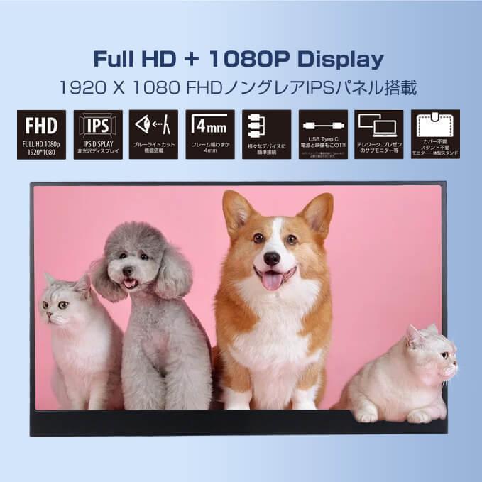 【送料無料】13.3インチモバイルモニター FullHD スタンド一体型 ポータブルディスプレイ 軽量 薄型 hdmi スピーカー内蔵 ゲーム 背面スタンド santekjp 05