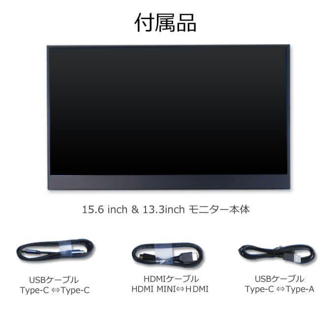 【送料無料】13.3インチモバイルモニター FullHD スタンド一体型 ポータブルディスプレイ 軽量 薄型 hdmi スピーカー内蔵 ゲーム 背面スタンド santekjp 09