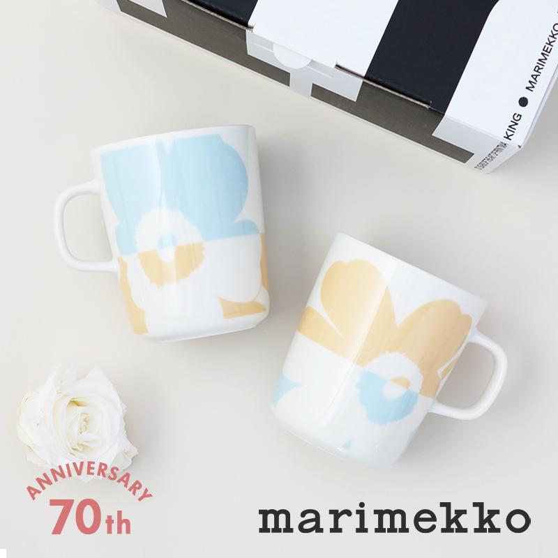 marimekko / マリメッコ UNIKKO(ウニッコ) マグカップ 2.5DL 2個セット コップ 70周年 限定モデル アニバーサリーモデル