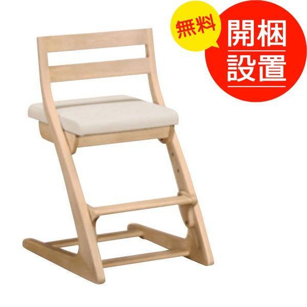 カリモク学習椅子 デスクチェア fit chairフィットチェア CU1017 完成品