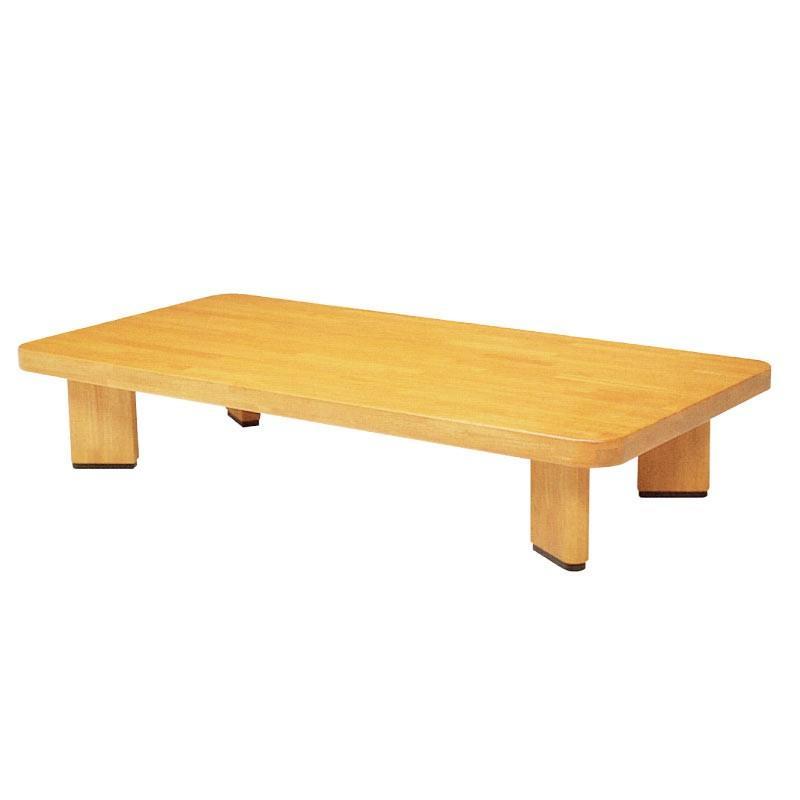 ローテーブル 座卓 モダンタイプ座卓 150巾長方形 オリオン150 国産品 国産品