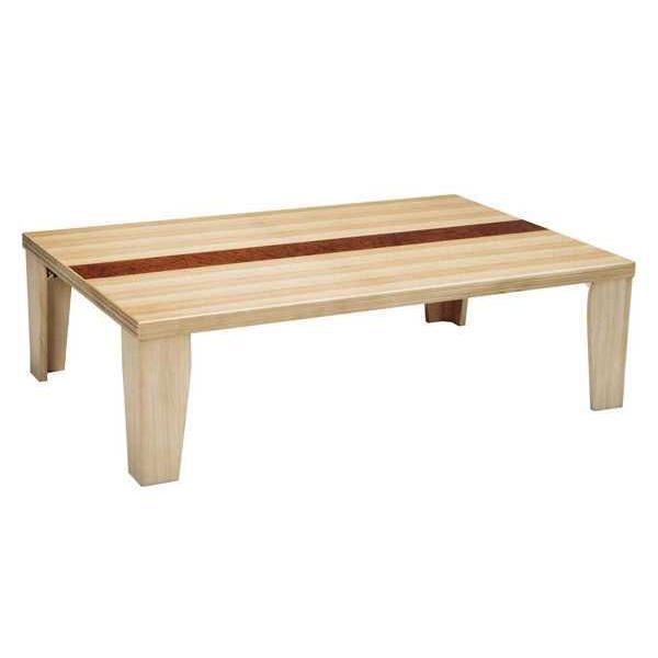 座卓 ローテーブル 超軽量新和風 折りたたみ座卓テーブル 150巾長方形 ナチュラル色 ごく薄い茶色 国産品