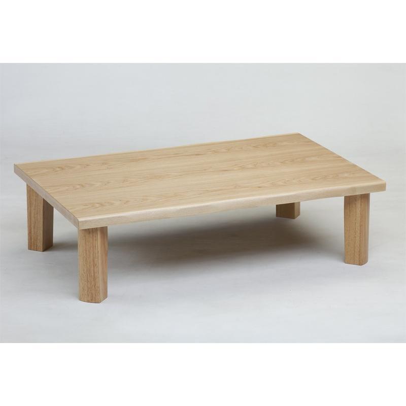 ローテーブル 座卓 座敷机 天然杢新和風座卓 うづくり天然 NB 150巾 折れ脚式 日本製