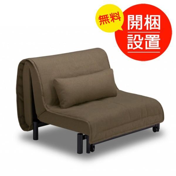 【搬入設置】布張りソファベッド ワーモ2(WORMO) シングル フランスベッド社製 グレー色