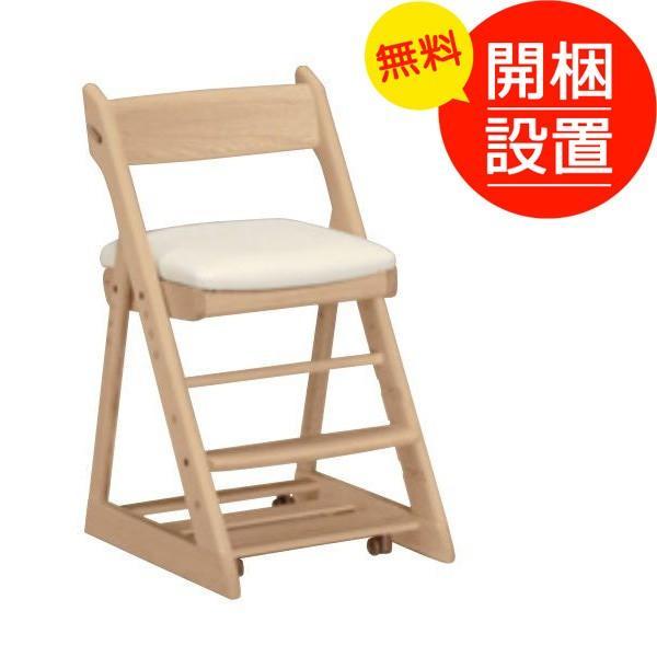 カリモク学習椅子 デスクチェア XT0901 完成品 木部4色、座面3色対応
