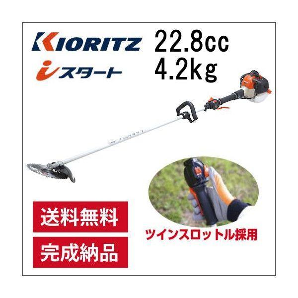 刈払機 (共立) SRE2420LT ループハンドル刈払機
