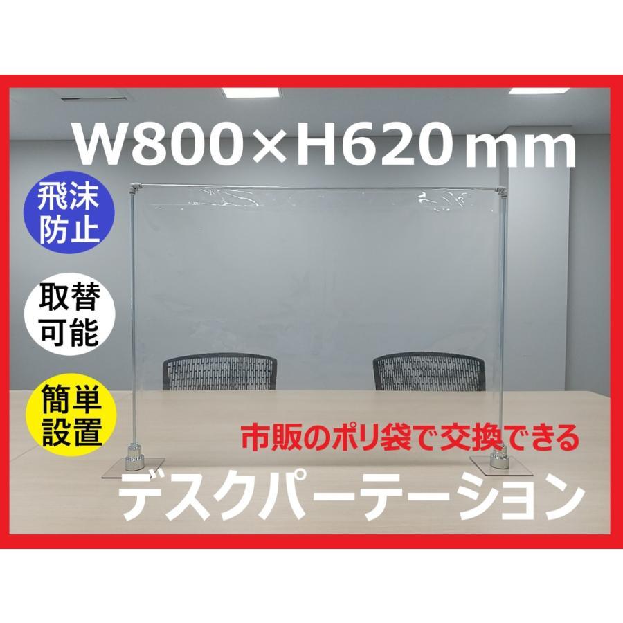 飛沫感染防止パーテーション「ウイルスガード」|sanwa-market