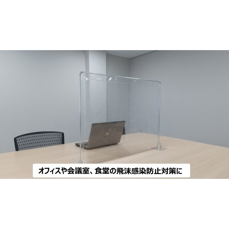 飛沫感染防止パーテーション「ウイルスガード」|sanwa-market|02