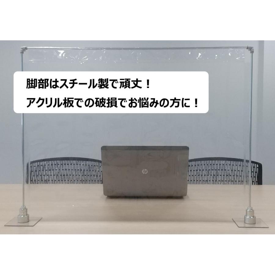 飛沫感染防止パーテーション「ウイルスガード」|sanwa-market|03