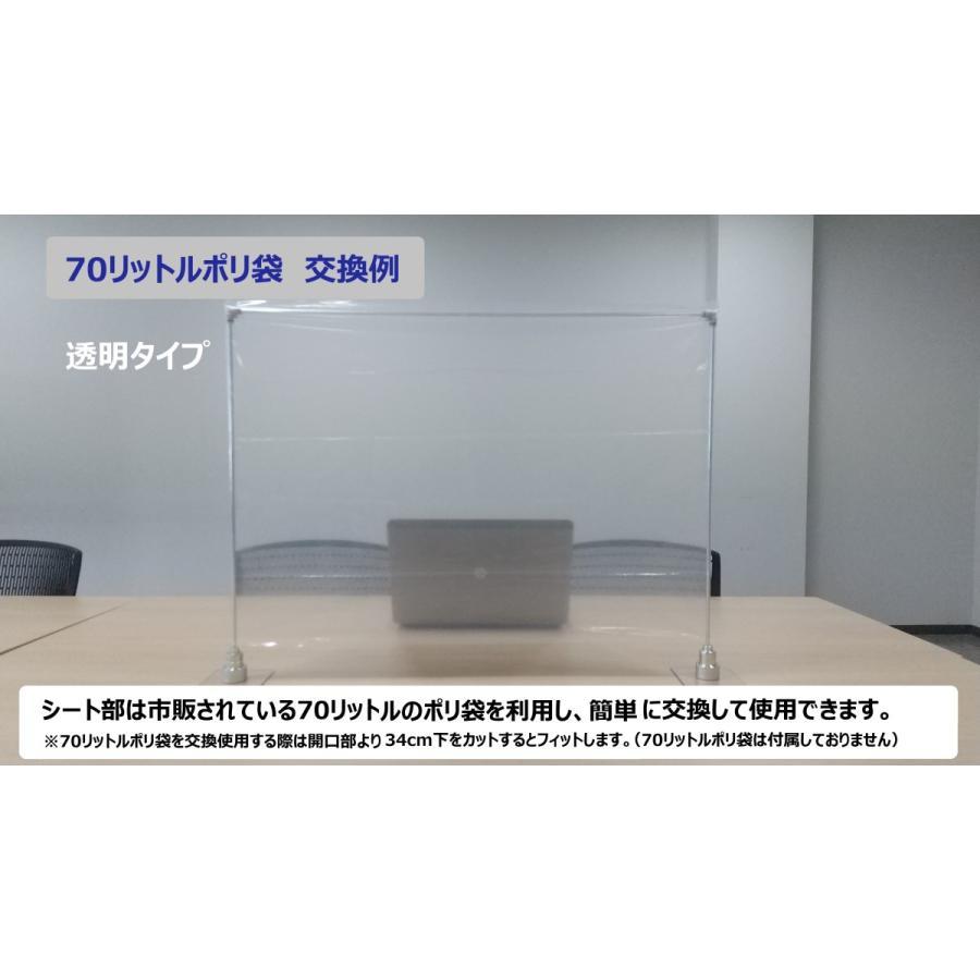 飛沫感染防止パーテーション「ウイルスガード」|sanwa-market|04