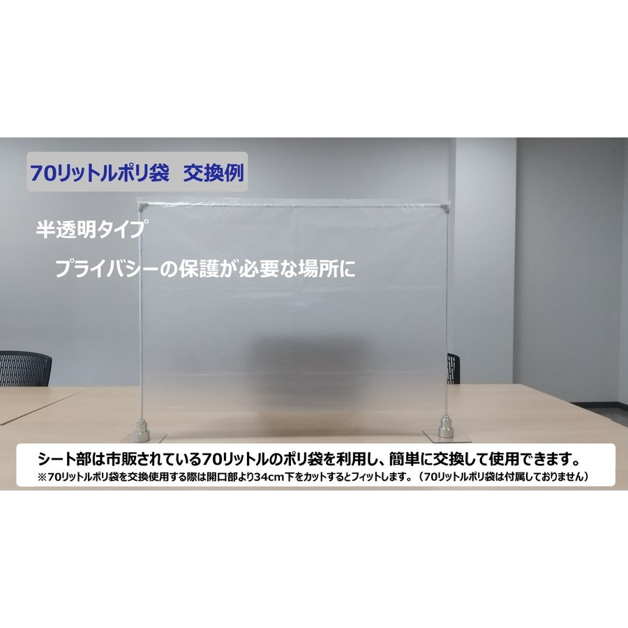 飛沫感染防止パーテーション「ウイルスガード」|sanwa-market|05